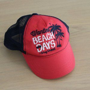 Boys Beach Days Baseball Cap Gymboree